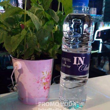 Promo Voda, IN Club Hostel i Caffe bar