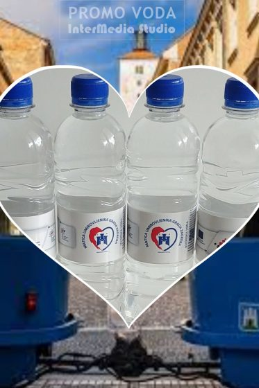 Promo voda, Matica umirovljenika Grada Zagreba